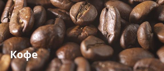 coffee-big