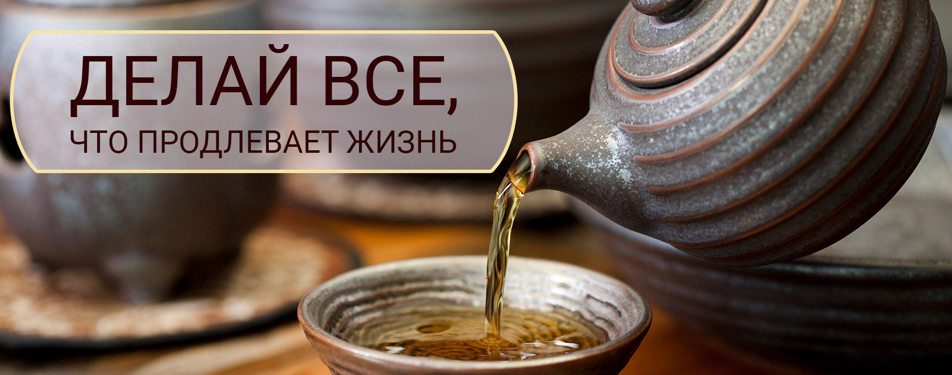 coffee-big4